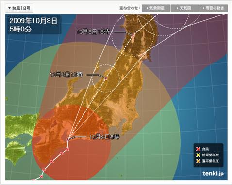 台風情報(台風18号・東日本) - 日本気象協会 tenki.jp_1254952073132