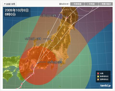 台風情報(台風18号・東日本) - 日本気象協会 tenki.jp_1254952336286