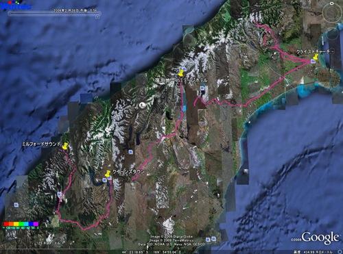 NZ旅程全景拡大