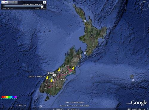 NZ旅程全景