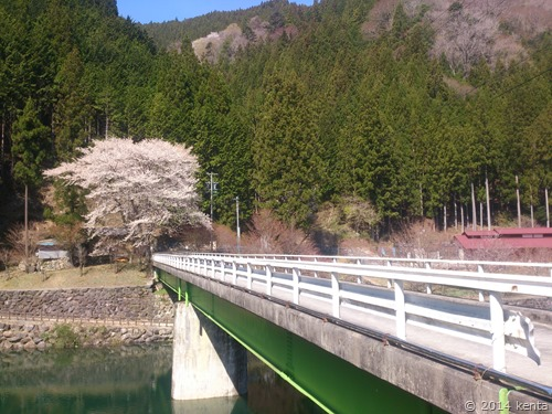 20140415_092846_Android