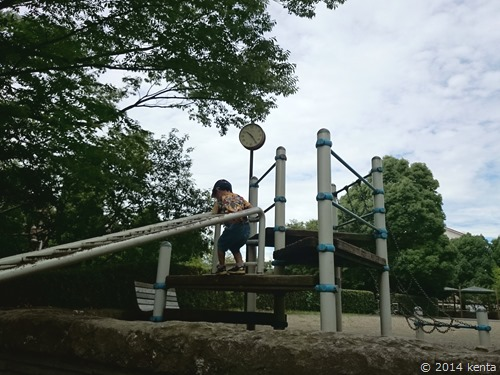20140804_102831_Android
