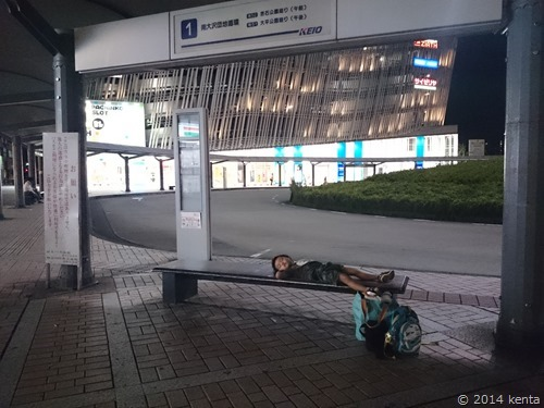 20140803_224534_Android