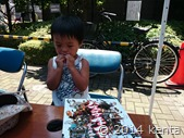 20140802_120653_Android