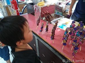 20140802_145318_Android