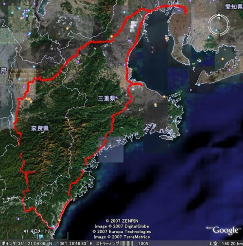 2007同期旅行旅程