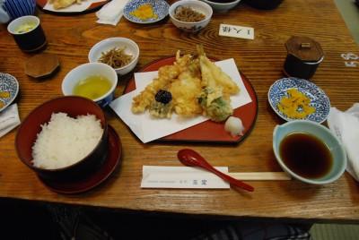 三定天ぷら