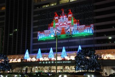 名古屋駅イルミネーション