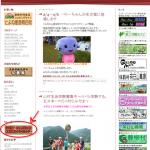 豊根村観光イベントカレンダー