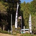 大沢秋祭と東栄フェスへ