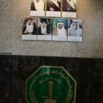 サウジアラビア訪問9日目