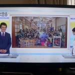 NHKほっとイブニング生中継