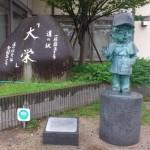 鳥取中国地方探訪2日目
