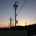 田原市役所へ出張