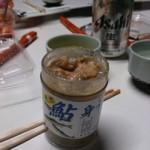 上黒川熊野神社氏子総代会