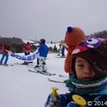 茶臼山高原スキー場オープン