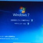 Windows7 インストール