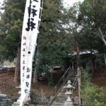 上黒川花祭り1日目