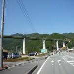 熊野を巡る旅1日目