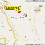 上黒川花祭り会場地図
