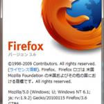 Firefox3.6デビュー