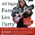 Jordan's All Night Farewell Live Party