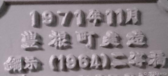 DSC_3543