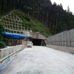 新太和金トンネル内部へ