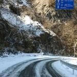 富山地区内を歩き回る3rd
