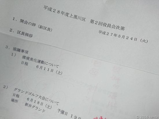 DSC_6555
