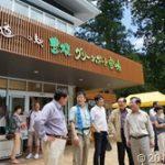 情報の会in豊根村で武田先生講演会を開催しました。