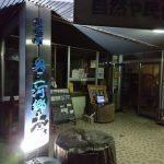 浜松通院から奥三河郷土館ナイトミュージアム