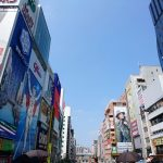 鳥取行き最終日は大阪で食品サンプル迎え盆