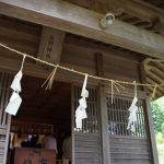 熊野神社秋祭り、出産祝い、結婚式二次会