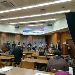 ESD発表会と武田先生情報の会2本立て
