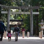 砥鹿神社へ家族で参拝