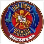消防団応援事業所マップ