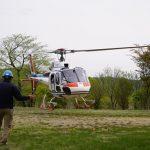 芝桜の丘10周年記念ヘリコプター空中散策