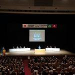 愛知県で初開催された土砂災害防止のシンポ