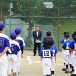 県境域スポーツ交流会少年野球の巻