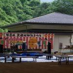 豊根村上下黒川納涼祭2017