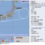2017最初の台風3号接近中