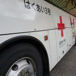 職場で献血。午後は子どもたち連れて妻の病院へ