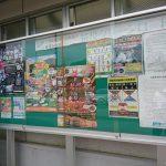 名古屋へ出張してプレゼンテーション実施