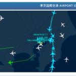 航空無線をネットで聴き放題