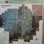 土砂災害の抑止工事を視察する研修1日目
