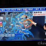台風12号から一夜明けて、東京から豊根へ、そして次男歩く