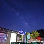 愛知県で一番空に近いカフェ限定OPEN