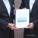 中部地方整備局と愛知県庁へ道路建設促進の要望活動に