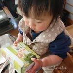 青汁をズズッと楽しむ1歳児